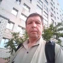 Игорь, 59 лет, хочет пообщаться, в Калуге