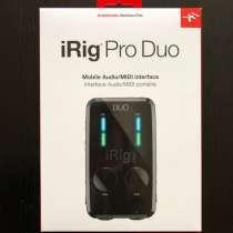 IRig Pro Duo + 12 Платных Приложений В Подарок, в Москве