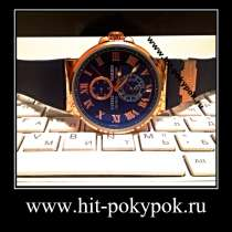 Реплика Ulysse Nardin Maxi Marine Chronometer 43mm, в Саратове