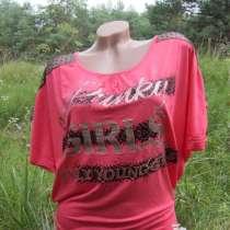 Красная женская футболка с надписями, в г.Днепродзержинск