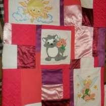 Одеяло и подушка, в Чите