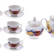 Сервиз чайный на 6 персон с гербом России, в Москве