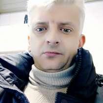 Молчанов Алексеевич Евгений, 39 лет, хочет пообщаться – Молчанов Алексеевич Евгений, 50 лет, хочет пообщаться, в Москве