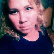 Олеся, 34 года, хочет пообщаться – Познакомлюсь для создания семьи, в Уфе