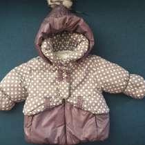 Куртка зимняя для девочки, в г.Витебск