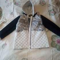 Куртка, в Лугах