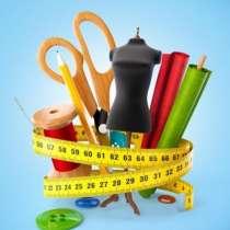 Курс - Швейное дело, конструирование одежды, в г.Костанай