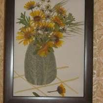 Картины из сушеных цветов, в г.Боярка