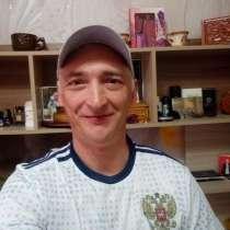 Саша, 43 года, хочет пообщаться, в Пензе