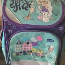 Рюкзак для школы, в Москве