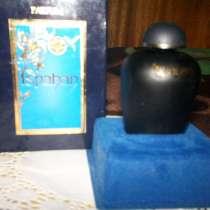 Продам натуральные духи ISPAHAN, в г.Степногорск