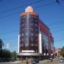 Сниму офис в ЮЗР, в Кирове