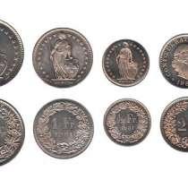 Монеты Швейцарии. Обмен, покупка в Санкт-Петербурге, в Санкт-Петербурге