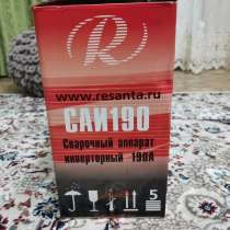 Продам сварочный аппарат Ресанта САИ 190, в Тюмени