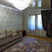 Продам 4-комнатную квартиру Байзакова Казыбек би, в г.Алматы