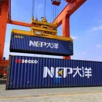 Доставка грузов из Китая в новосибирск, в г.Гуанчжоу