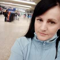 Таисия, 40 лет, хочет познакомиться, в Новосибирске