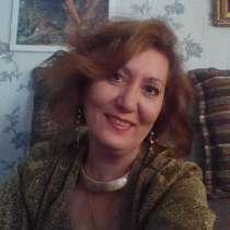 Любовь Шоломицкая, 52 года, хочет познакомиться – Ищу мужчину для жизни в деревне, в Брянске