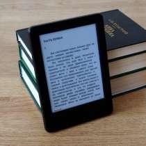 Поиск электронных книг, в г.Буча