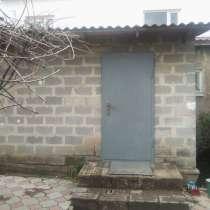Продать дом в центре города Краснодона, в г.Краснодон