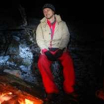 Shurik, 50 лет, хочет найти новых друзей – Shurik, 47 лет, хочет познакомиться, в Симферополе
