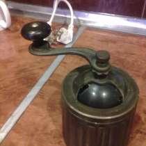 Кофемолка антикварная, в г.Баку