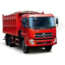 Отправим сборных грузов из Китая в Кыргызстан от 3куб, в г.Гуанчжоу