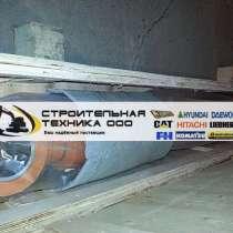 Гидроцилиндр рукояти ZX, 4628635, в Москве