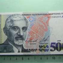 Банкнота. Республика Армения.500 драмов,1999г, UNC, в г.Ереван