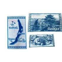 Полотенца махровые, пледы, подушки «Байкальские», в Иркутске