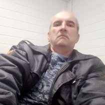 Владимир, 57 лет, хочет познакомиться – Познакомлюсь с женщиной из Москвы,или облости, в Волоколамске