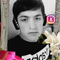 Хусен, 22 года, хочет пообщаться, в г.Душанбе