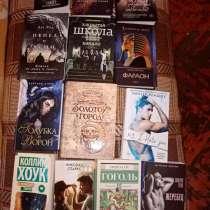 Современные книги, в Санкт-Петербурге