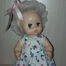 Кукла, в Нижневартовске