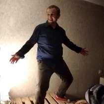 Роман, 33 года, хочет познакомиться – Lucky, в Серпухове