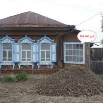 Продам дом в центре, в Мариинске