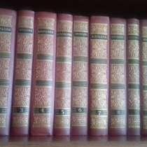Продам дёшево эти и другие книги, в Волгограде