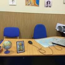 Сдается рабочее место в офисе, в Санкт-Петербурге