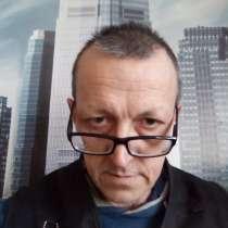 Andrey, 48 лет, хочет познакомиться – познакомлюсь с доброй, одинокой женщиной, в Воронеже