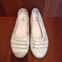 Туфли-балетки на лето 38 размер, в Москве