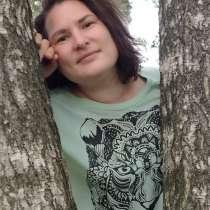Анастасия, 34 года, хочет познакомиться – Познакомлюсь для серьезных отношений, в Дмитрове