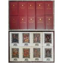 Книги: У. Шекспир, сказки, в Нижнем Тагиле