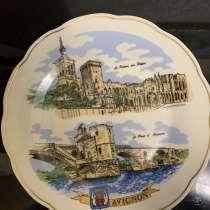 Коллекционная тарелка Авиньон, в Нижневартовске