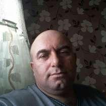 Ruslan, 41 год, хочет пообщаться, в г.Алматы