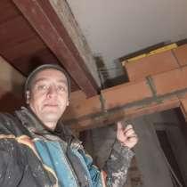 Ctas, 39 лет, хочет пообщаться, в г.Прага