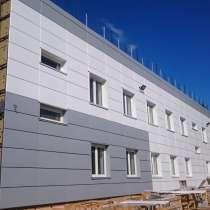 В СПб. и обл. выполним монтаж вентилируемых фасадных систем, в Санкт-Петербурге