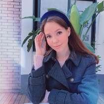Репетитор китайского языка, в Москве