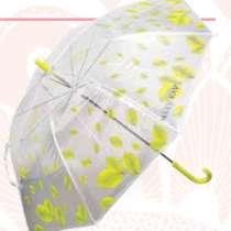 Зонт прозрачный, в г.Ашхабад