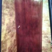 Продам двери межкомнатные бу в хорошем состоянии, в Хабаровске