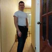 Антон, 32 года, хочет пообщаться, в Москве